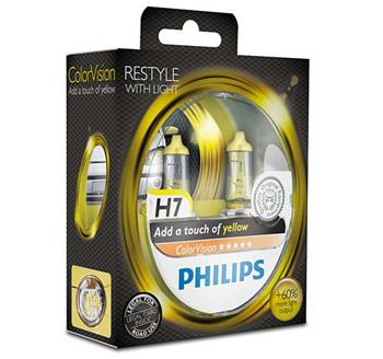 PHILIPS H7 ColorVision Yellow 2 ks
